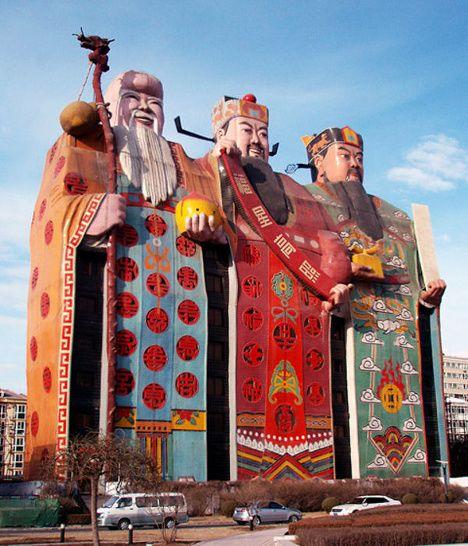 hotel cianzi china