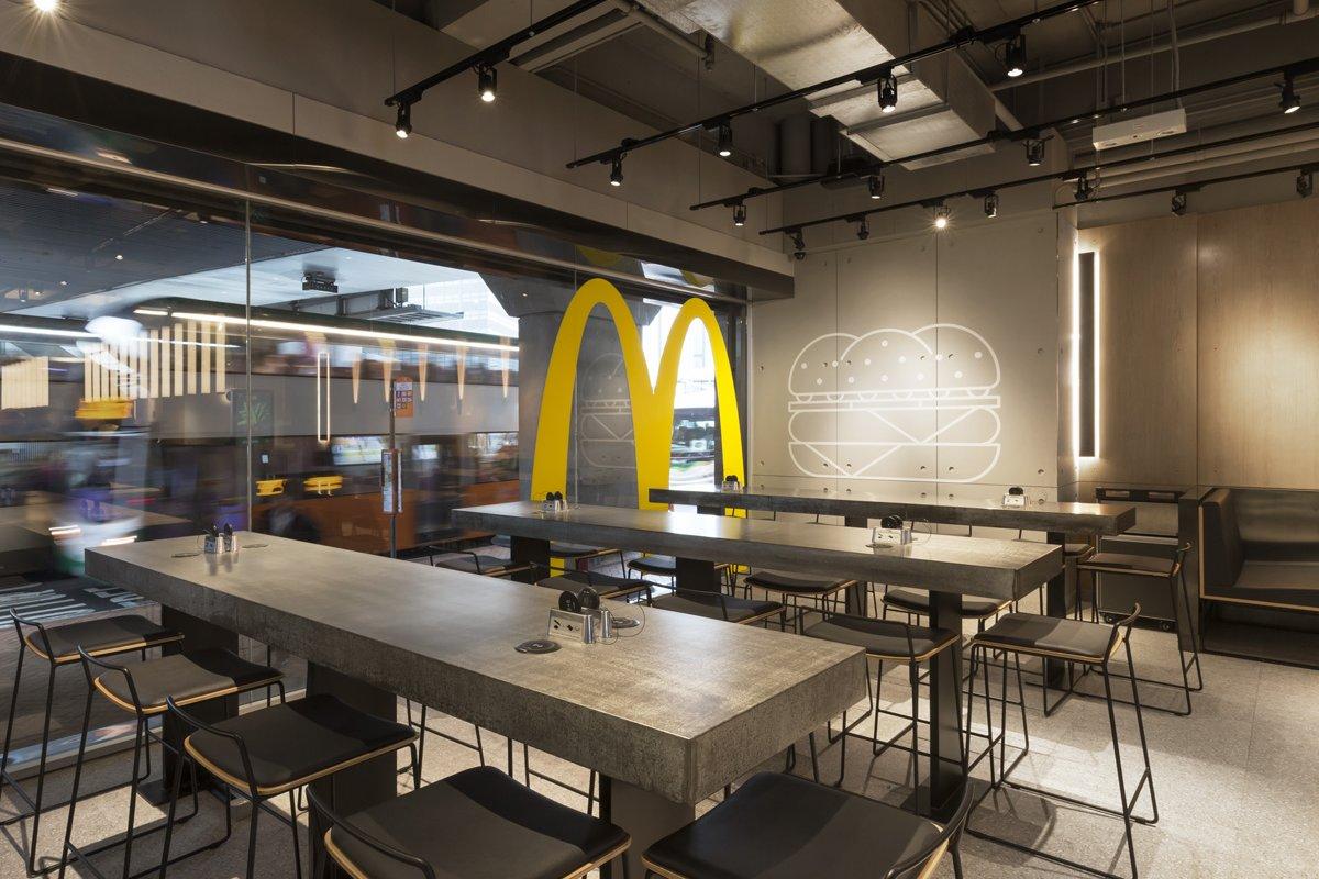 modern étterem - McDonald's kirakat