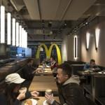 modern étterem - McDonald's vendégtér
