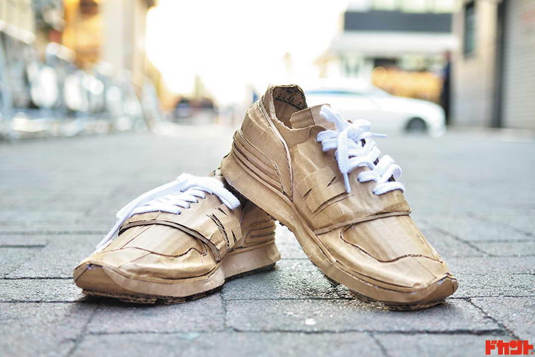 régi papírdobozok újrahasznosítása - cipő