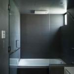 minimál design különböző stílus - nappali fürdőszoba