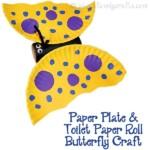 kreatív gyerek ötletek - pillangó papírtányérból és wc gurigából
